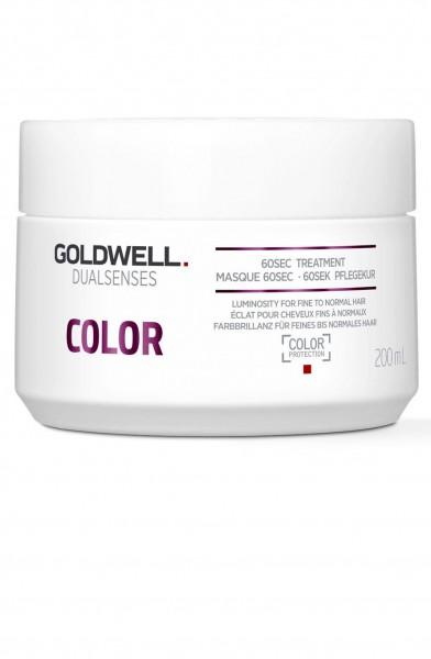 Goldwell Dualsenses Color 60 Sec Treatment 200 ml